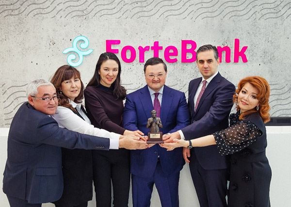 ForteBank получил звание «Банк года в Казахстане» по версии The Banker Awards 2017.